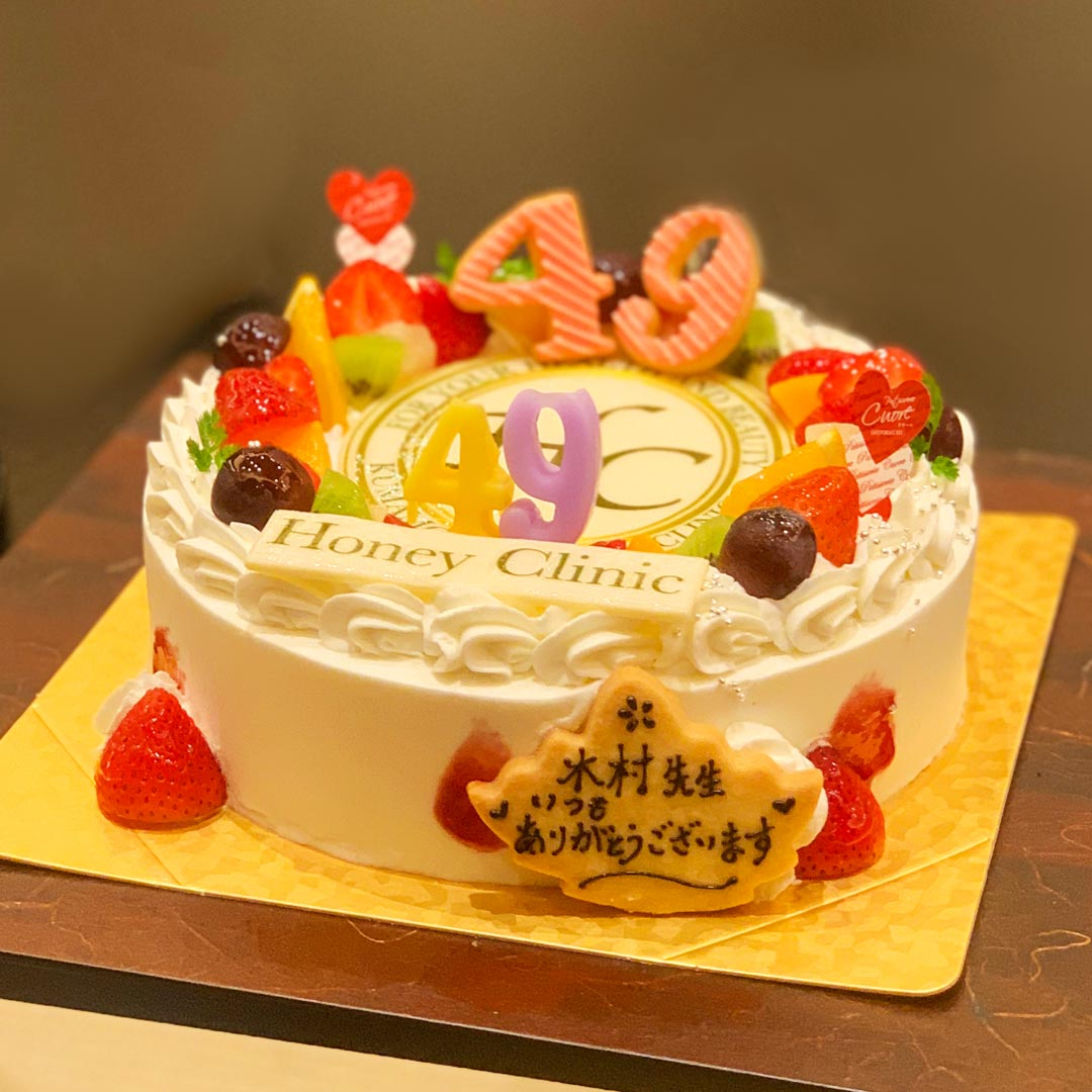 2020年院長誕生日ケーキ