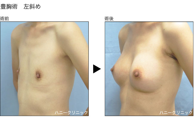辻本杏 part2 [転載禁止]©bbspink.comYouTube動画>5本 ->画像>115枚